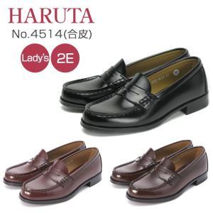 HARUTA 4514 ハルタ ローファー レディース 女子 子ども キッズ 合皮 靴 レザー ロー...