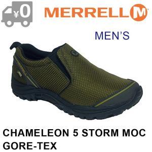 メレル カメレオン5 ストーム モック ゴアテックス スニーカー メンズ トレッキング アウトドア 防水 男性 オリーブ MERRELL CHAMELEON 5 STORM MOC GORE TEX