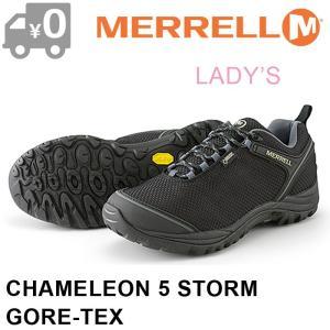メレル カメレオン5 ストーム ゴアテックス スニーカー レディース アウトドア フェス トレッキング 防水 女性 黒 ブラック MERRELL CHAMELEON 5 STORM GORE TEX