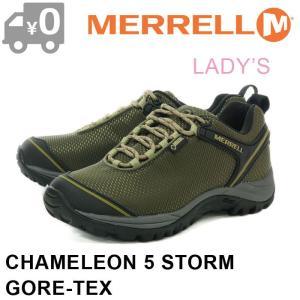 メレル カメレオン5 ストーム ゴアテックス スニーカー レディース アウトドア フェス トレッキング 防水 女性 オリーブ MERRELL CHAMELEON 5 STORM GORE TEX