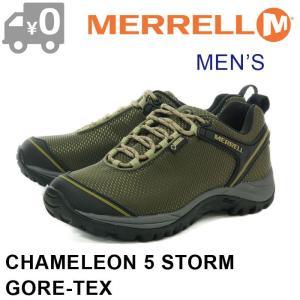 メレル カメレオン5 ストーム ゴアテックス スニーカー メンズ アウトドア フェス トレッキング 防水 男性 オリーブ MERRELL CHAMELEON 5 STORM GORE TEX