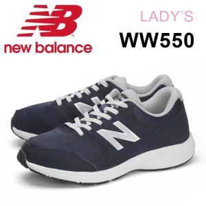 ニューバランス WW550 NP1 ワイズ 4E スニーカー...