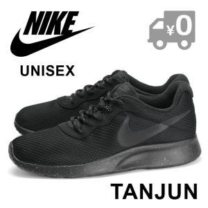 ナイキ タンジュン レディース ウィメンズ メンズ スニーカー シューズ ブラック/アンスラサイト/ブラック NIKE TANJUN BLACK 844908-001 送料無料|orangecounty