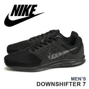 ナイキ NIKE ダウンシフター 7 4E スニーカー メンズ ランニングシューズ 靴 メッシュ 軽量 ローカット 黒 ブラック DOWNSHIFTER 7 4E|orangecounty