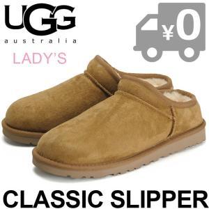アグ オーストラリア クラシック スリッパ レディース スリッポン ムートンブーツ ルームシューズ チェスナット UGG CLASSIC SLIPPER|orangecounty