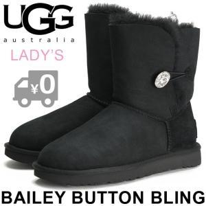 アグ オーストラリア ベイリーボタン ブリング レディース ムートンブーツ スワロフスキー ショートブーツ 黒 ブラック UGG BAILEY BUTTON BLING|orangecounty