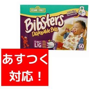 【商品説明】 ・とってもキュートな使い捨てお食事用紙エプロンです♪ ・裏側にはビニール加工がされてい...