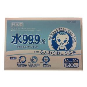 水99.9% デコボコぷらす おしりふき 840枚(70枚×...
