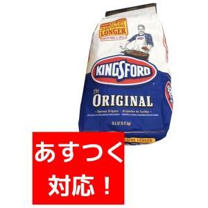 商品名:キングスフィールド チャコールバーベキュー豆炭  数量:8.43kg×2袋  ※予告なく商品...