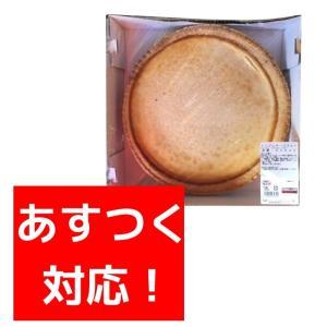 商品名:洋生菓子(トリプルチーズタルト  ※発送日に店頭で製造日の新しいものを購入し発送いたしますが...