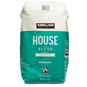 コストコ カークランド スターバックス ハウスブレンド ロースト コーヒー豆 907g 緑 飲料