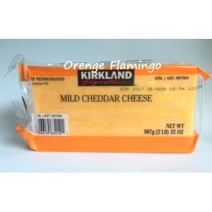 コストコ カークランド マイルドチェダーチーズ 907g 大容量 お得