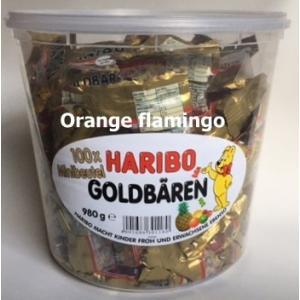 コストコ カークランド HARIBO ハリボー ゴールデンベアー グミ 980g  お菓子
