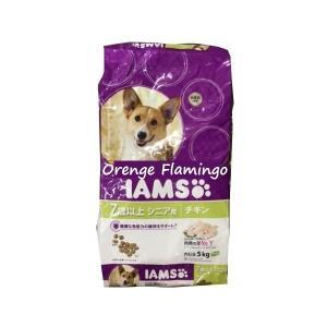 アイムス ドッグフード 7歳以上用 シニアチキン 5kg 犬 IAMS コストコ カークランド