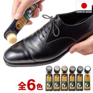 ヴィオラ 靴用液体クリーム(スポンジ付き・ツヤ革用・液体靴クリーム)|orangeheal