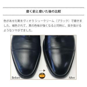 ヴィオラ(VIOLA) シュークリーム(ツヤ革専用・保革、ツヤ出し靴クリーム)旧ヴィオラ靴用クリーム|orangeheal|05
