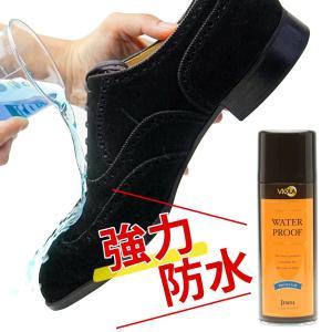 ヴィオラ 防水スプレー 300ml(旧表記420ml)(ツヤ革・起毛革・ヌメ革用 防水・汚れ防止)|orangeheal
