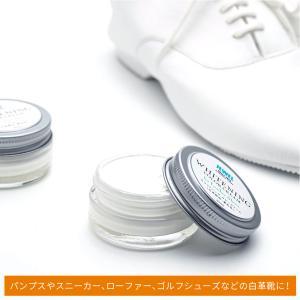 JEWEL(ジュエル)ホワイトニング カラークリーム(白革靴用・着色性)|orangeheal|02
