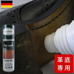 コロニル (ソールトニック) 革底専用の保革