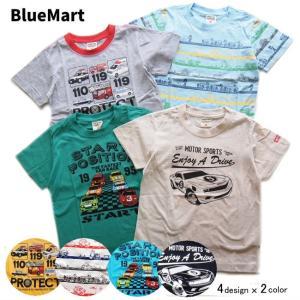cf0df40ffb851 男の子 子供服 働く車柄 半袖 Tシャツ 93587 100 110 120 130 Blue Mart ブルーマート 夏