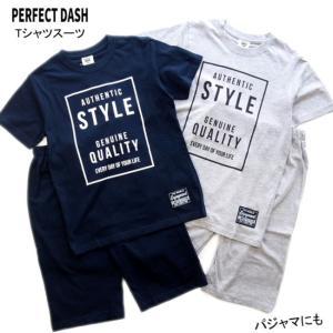 男の子 子供服 ロゴ柄 Tシャツスーツ 94595 140/150/160/PERFECT DASH/パーフェクトダッシュ/半袖 Tシャツ/ハーフパンツ/半ズボン/パジャマ/ルームウエア/セット|orangepanda