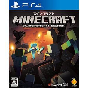 PlayStation 4 ソフト マインクラフト Minecraft  マインクラフトの世界はすべ...