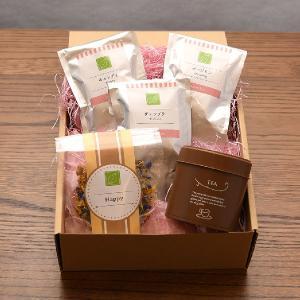 ギフト商品(産地別紅茶・ナチュラルハーブティー ) Bセット|orangepekoe