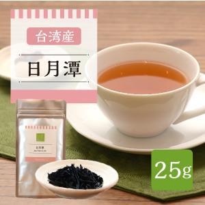 台湾産 日月潭 25g|orangepekoe