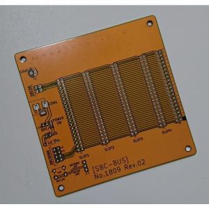 SBC-BUS Rev02 専用基板|orangepicoshop