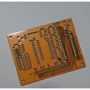 SBC6800Adapter Rev02 専用基板|orangepicoshop