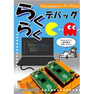 Raspberry Pi Pico開発支援ボード専用プリント基板|orangepicoshop