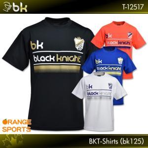 e311698f3f95 ブラックナイト バドミントン Tシャツ BKTシャツ bk125 T-12517 black knight テニス スカッシュ