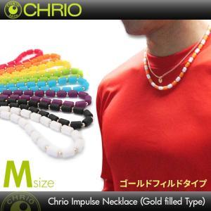 クリオ CHRIO インパルス ネックレス(ゴールドフィルドタイプ) Mサイズ Inpules Ne...