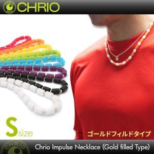 クリオ CHRIO インパルス ネックレス(ゴールドフィルドタイプ) Sサイズ Inpules Ne...