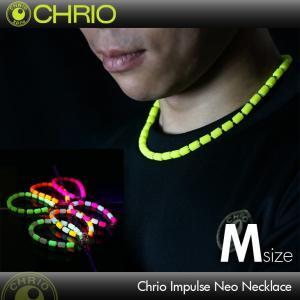 クリオ CHRIO インパルスネオ ネックレス Mサイズ Inpules Neo Necklace ...
