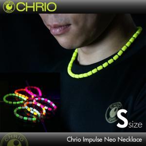 クリオ CHRIO インパルスネオ ネックレス Inpules Neo Necklace Sサイズ ...