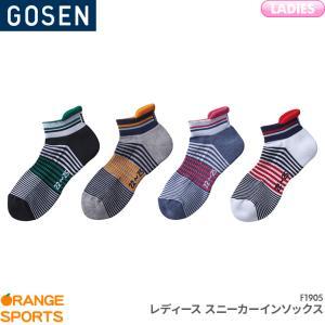 ゴーセン GOSEN レディース スニーカーインソックス F1905 レディース 女性用 バドミントン スポーツソックス 靴下 22cm〜25cm