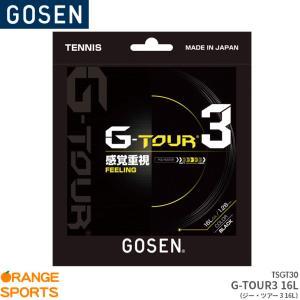 ゴーセン GOSEN G-TOUR3 16L ジーツアー3 16L TSGT30 テニス ガット ス...