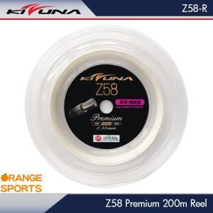 キズナジャパン バドミントン ストリング ガット Z58 プレミアム 200mロール Z58 Premium Z58-R KIZUNA JAPAN