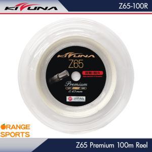 キズナジャパン バドミントン ストリング ガット Z65 プレミアム 100mロール Z65Premium Z65-100R KIZUNA JAPAN