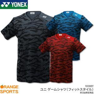 ヨネックス バドミントン ゲームシャツ 10308Y ユニ 男女兼用 ゲームウェア ユニフォーム テニス YONEX 日本バドミントン協会審査合格品