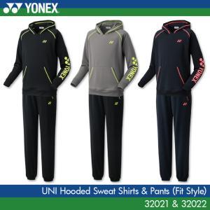 ヨネックス:YONEX スウェットパーカー+パンツ(フィットスタイル)32021 32022 男女兼用 トレーニングウェア 上下セット バドミントン テニス