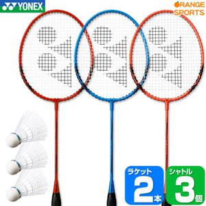 ヨネックス YONEX バドミントンラケット×2本+水鳥シャトル3個 セット セット内容(B4000G(張り上がり済み)×2本+トマスカップスーパートーナメント×3ヶ)