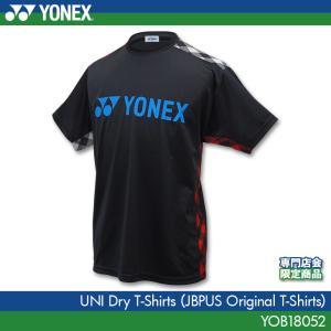 ヨネックス:YONEX 専門店会オリジナルTシャツ YOB18052 ユニドライTシャツ バドミントンTシャツ 専門店会限定品