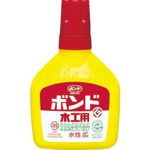 コニシ ボンド木工用 50g(ハンディパック) #10124 ( CH18-50HP ) コニシ(株) orangetool