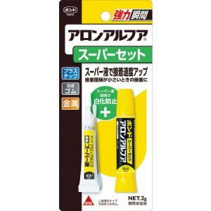 コニシ ボンドアロンアルファ スーパーセット2g(ブリスターパック)#30214 ( ASS-450 ) コニシ(株) orangetool