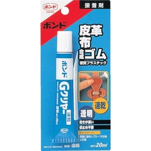 コニシ ボンドGクリヤー 20ml(ブリスターパック) #14323 ( GC-20B ) コニシ(株) orangetool