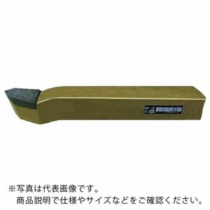 三和 ハイス付刃バイト 15R形 25×25×200 ( 503-7 (15R-7) ) (株)三和製作所 orangetool
