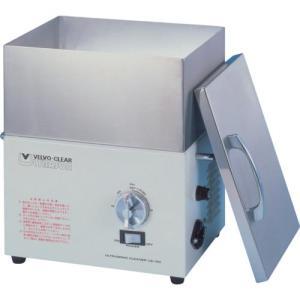 ヴェルヴォクリーア  卓上型超音波洗浄器150W ( VS-150  (150W) ) (株)ヴェルヴォクリーア orangetool