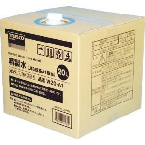 TRUSCO 精製水 20L JIS規格A1相当 ( W20-A1 ) トラスコ中山(株)|orangetool